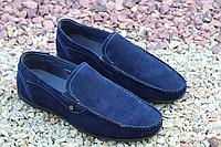 Стильные мужские мокасины синего цвета из натуральной замши