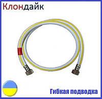 Газовый шланг белый (гайка сталь) 80 см
