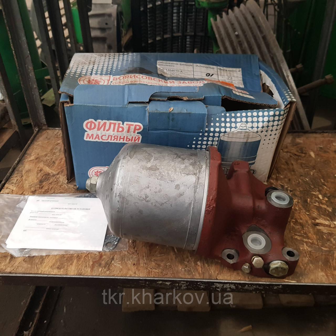 Центрифуга 240-1404010А МТЗ-80