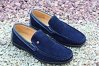 Замшевые мужские мокасины синего цвета, фото 1