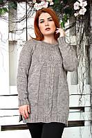 Свитер женский вязанный большого размера Узор (2 цвета), свитер женский для полных