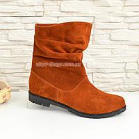 Ботинки рыжие женские замшевые зимние свободного одевания.