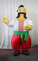 Надувной костюм Козак