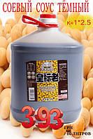 Соевый соус тёмный 10л tmTian Mei Food
