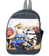 Детский рюкзак Ninjago Ниндзяго