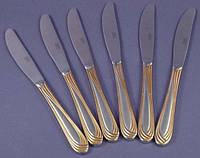 Набор столовых ножей 6 шт ORION gold, Gipfel, арт. 6255