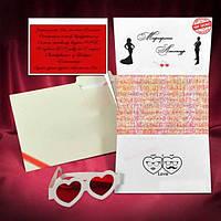 Оригинальные пригласительные на свадьбу.  Текст появляется , если одеть 3d очки, которые идут в комплекте