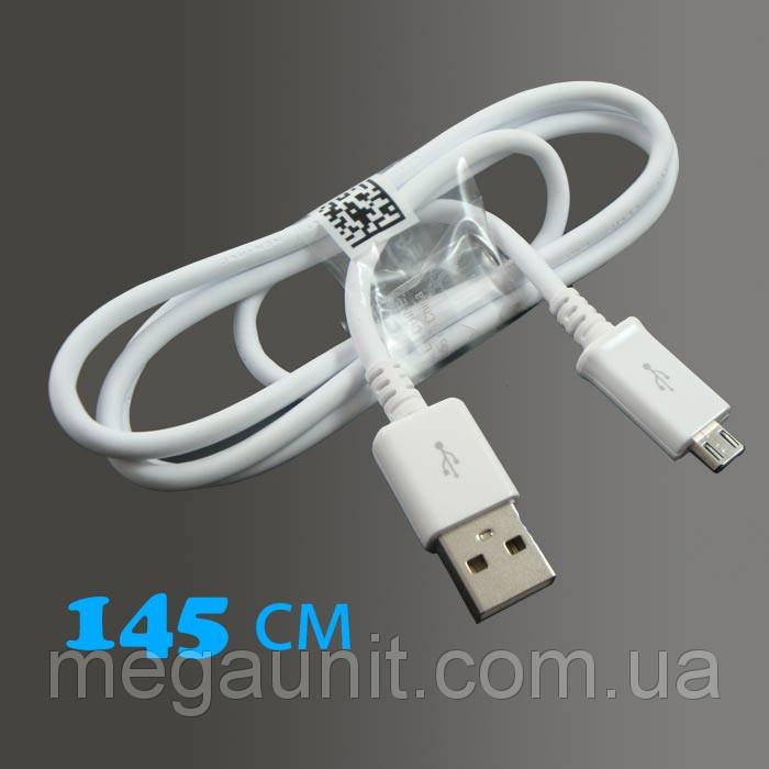 145см кабель microUSB Samsung ECB-DU4AWC