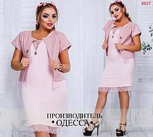 Жакет женский,норма/батал р.46-58 Производитель Одесса