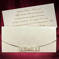 Оригинальные пригласительные на свадьбу цвета айвори, свадебные приглашения с вкладышем