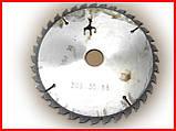 Пильный диск. 205х30. диск пильный по дереву. Циркулярка. Дисковая пила., фото 2