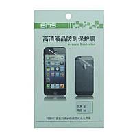 Защитная пленка Xiaomi MI2, фото 1