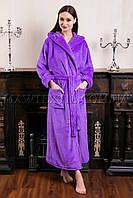 Женский махровый халат длинный Комфорт сирень (бесплатная доставка+подарок)