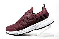 Женские кроссовки Adidas Climawarm Oscillate, G97663