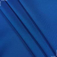 Плащевая ткань ОРТОН Ф светло-синий ВО