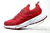 Женские кроссовки Adidas Climawarm Oscillate, G97662
