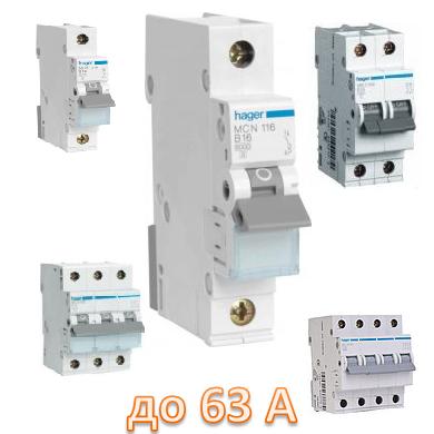Автоматические выключатели до 63 А