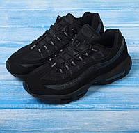 Кроссовки Nike Air Max 95 Black мужские