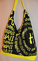 Женская летняя сумка на плечо