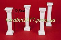Набор колонн пластмассовых для торта из 4-х штук ( D 3см  H12,5см )