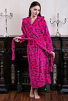 Женский махровый халат длинный Miss Leopard малина (бесплатная доставка+подарок)