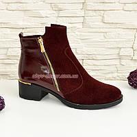 Полуботинки бордовые женские зимние на невысоком каблуке, натуральная замша и кожа. 38 размер