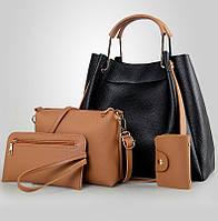 Женская сумка набор комплект 4 в 1