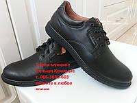 Обувь осенняя мужская