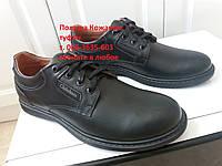 Обувь туфли осенние мужские