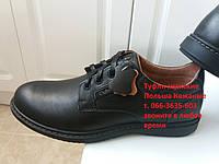 Кожаные туфли осенние мужские