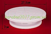 Стойка кондитерская пластмассовая для торта вращающаяся D27,5см