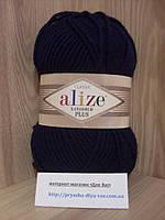 Полушерстяная пряжа (49%-шерсть,51%-акрил,100г/140м) Alize Lanagold plus 58(тёмно-синий)