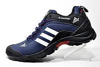 Мужские кроссовки Adidas Climaproof, Dark Blue