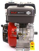 Двигатель бензиновый Bulat BW177F-T, фото 3