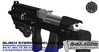 Для владельцев Сайга МК03, АКС74у, АК МК03 запустили разработку модели bullpup BlackStorm BS-2