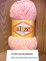Детская пряжа(100%-микрополиэстер,50г/115м) Alize Baby Softy 340(пудра)
