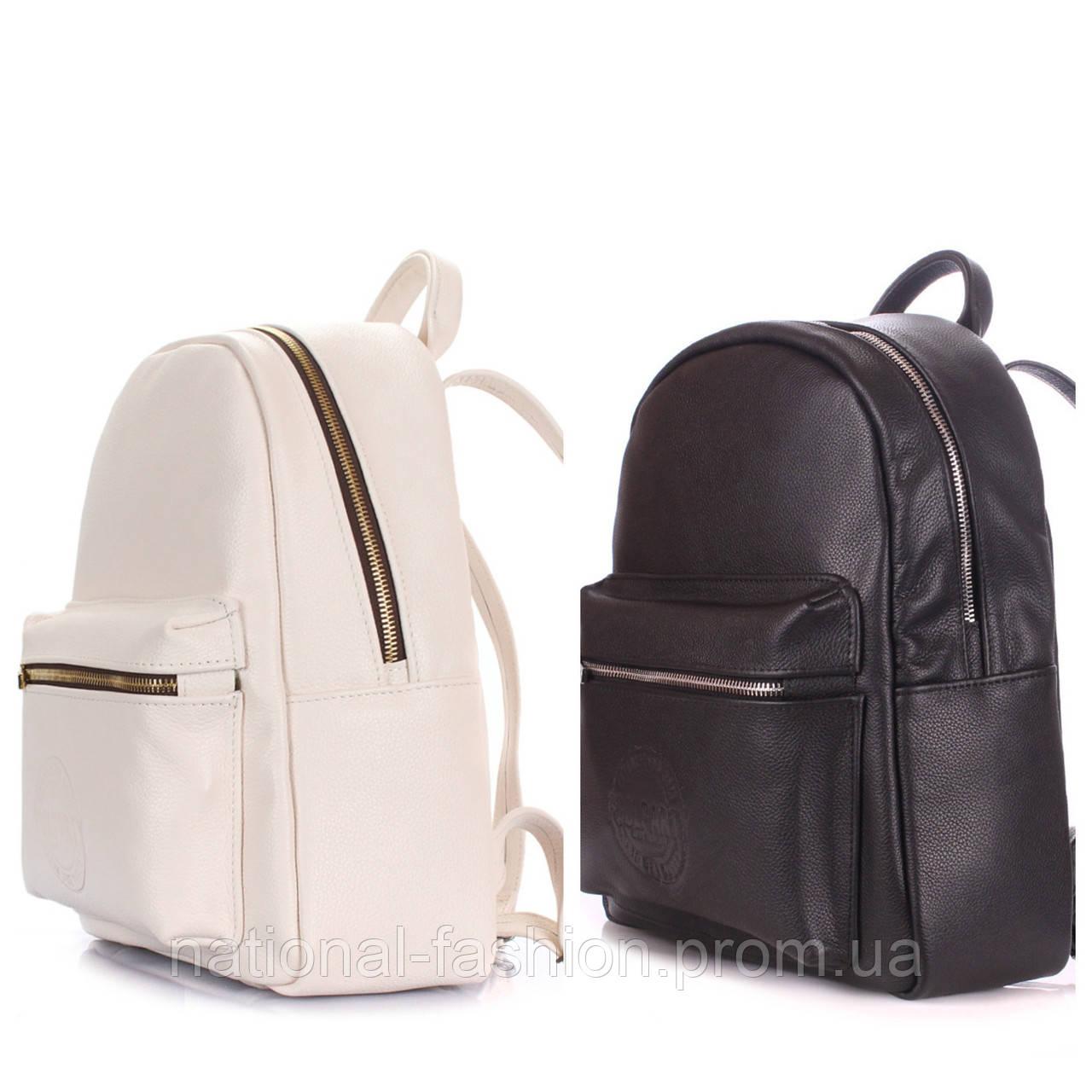 23b716c4ade7 Рюкзак женский кожаный POOLPARTY Xs (leather): продажа, цена в ...