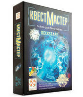КвестМастер 1. Тайна доктора Тайма (Deckscape: Test Time) настольная игра