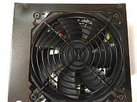 450W MS-Tech блок питания ATX бу