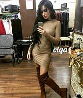 Женское платье из замши