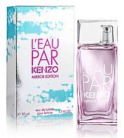 Женский парфюм Kenzo L`Eau par Mirror Edition Pour Femme