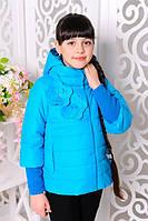 """Детская демисезонная куртка """"Миледи"""" небо,р. 32,34"""