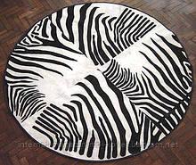 Круглі килими з малюнком зебри, купити килим зебру Київ