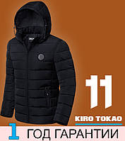 Модная мужская зимняя куртка Kiro Tokao