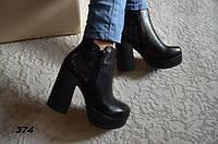 Ботинки, ботильоны женские зимние