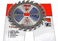 Диск пильный по дереву ЗУБР 230х2,8x25,4(22,2) мм, 32 зуба