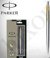 Parker Jotter SS GT BP   Оригинальные ручки. Позолота 14 Карат Лучший подарок! АКЦИЯ!!!
