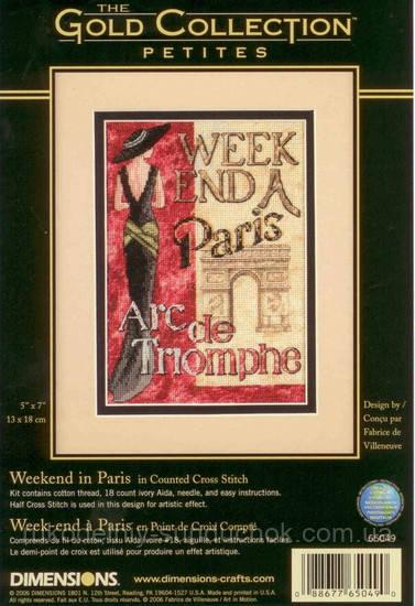 Набор для вышивания Dimensions 65049 Уикенд в Париже Weekend in Paris