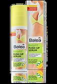Укрепляющая сыворотка Push-up Balea BodyFIT