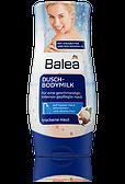 Молочко для тела после душа Balea Bodymilk Sheabutter